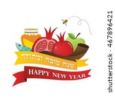 abstract icon for rosh hashanah.... | Shutterstock .eps vector #467896421