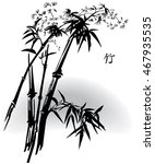 Bamboo In Oriental Ink Paintin...