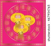 yellow lanterns with golden... | Shutterstock .eps vector #467954765