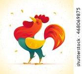 vector new year congratulation...   Shutterstock .eps vector #468069875