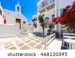 square with church on... | Shutterstock . vector #468120395