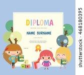 diploma preschool certificate | Shutterstock .eps vector #468180395