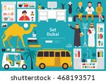 dubai big collection in flat... | Shutterstock .eps vector #468193571