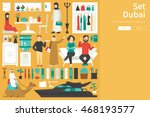 dubai big collection in flat... | Shutterstock .eps vector #468193577