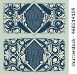 vintage decorative design | Shutterstock .eps vector #468214109