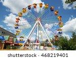 chita  ru   jul.17 2014  ferris ... | Shutterstock . vector #468219401