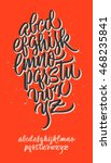 alphabet  abc  calligraphy ... | Shutterstock .eps vector #468235841