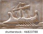 sailing boat | Shutterstock . vector #46823788