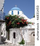 Traditional Blue Domed Greek...