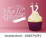 typographic illustration of...   Shutterstock .eps vector #468374291