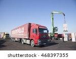 Small photo of IZMIT, TURKEY - MAY 29, 2009: 2009 German Man TGA 18.400, 3500cc, 300 HP Semi-trailer truck and other trucks at port in Izmit, Turkey