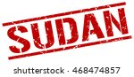 sudan stamp. red square sudan... | Shutterstock .eps vector #468474857