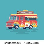 vector colorful flat chinese... | Shutterstock .eps vector #468528881