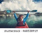 woman kayaking on styggvatnet... | Shutterstock . vector #468538919