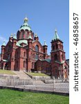 Uspenski Cathedral, Helsinki, Finland - stock photo