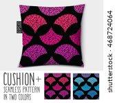design vector pillow  cushion . ... | Shutterstock .eps vector #468724064