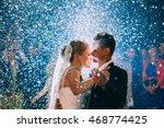 first wedding dance of newlywed | Shutterstock . vector #468774425