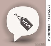 pictograph of tag | Shutterstock .eps vector #468842729