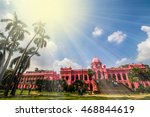 dhaka bangladesh  | Shutterstock . vector #468844619