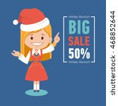 holiday discount   big sale... | Shutterstock . vector #468852644