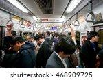 tokyo   may 16  2014  japanese... | Shutterstock . vector #468909725