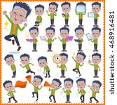 set of various poses of... | Shutterstock .eps vector #468916481
