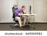 near sightedness   myopia bad...   Shutterstock . vector #469004981