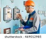 portrait of young engineer... | Shutterstock . vector #469012985