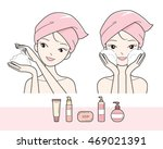 girl washing face with foam ... | Shutterstock .eps vector #469021391