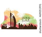 isolated skyline of dubai on a... | Shutterstock .eps vector #469051991