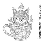 Kitten In Cup. Adult Antistress ...