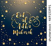 muslim community festival eid... | Shutterstock .eps vector #469153991