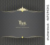 thai style abstract background | Shutterstock .eps vector #469194341