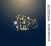 muslim community festival eid... | Shutterstock .eps vector #469202129
