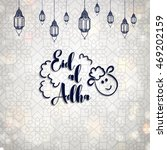 muslim community festival eid... | Shutterstock .eps vector #469202159
