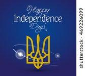 happy independence day. coat of ...   Shutterstock .eps vector #469226099