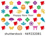 new year card with japanese... | Shutterstock .eps vector #469232081