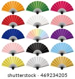 japanese colorful folding fans. | Shutterstock .eps vector #469234205