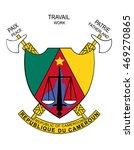 cameroon coat of arms  seal or... | Shutterstock .eps vector #469270865