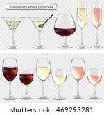 set of transparent vector glass ... | Shutterstock .eps vector #469293281