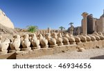 The Karnak Temple Complex.Alley   of Sphinx. Panorama. Luxor, Egypt - stock photo