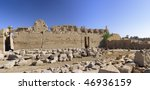 Ruin of the Karnak Temple Complex. Panorama. Luxor, Egypt - stock photo