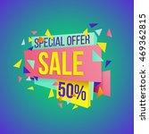 vector sale banner . | Shutterstock .eps vector #469362815