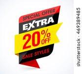 extra sale banner  special... | Shutterstock .eps vector #469389485