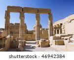 Ruin of the Karnak Temple Complex. Pillars . Panorama.  Luxor, Egypt - stock photo