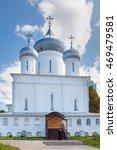 Nikitsky Monastery. The Russian ...