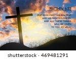 Matthew 6 33  Key Bible Verses...
