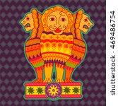 vector design of pillars of... | Shutterstock .eps vector #469486754