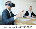 video conference | Shutterstock . vector #469493015