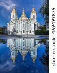 Small photo of St. Nicholas Naval Cathedral . St. Petersburg. Russia